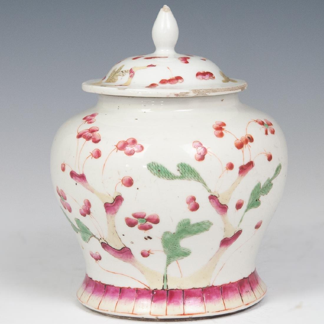 Antique Chinese Enameled Porcelain Ginger Jar