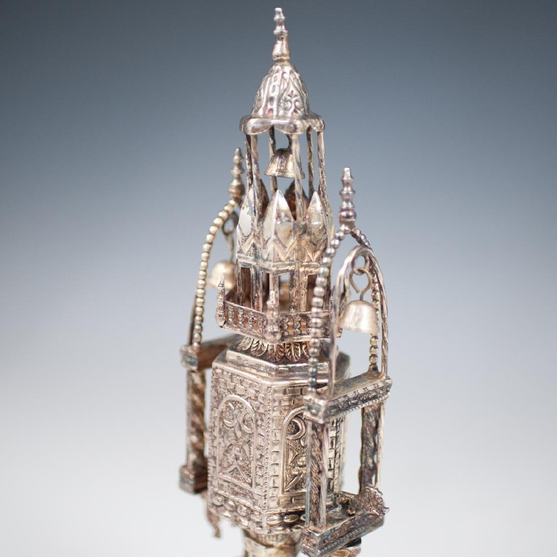 Judaica Sterling Silver Spice Tower - 3