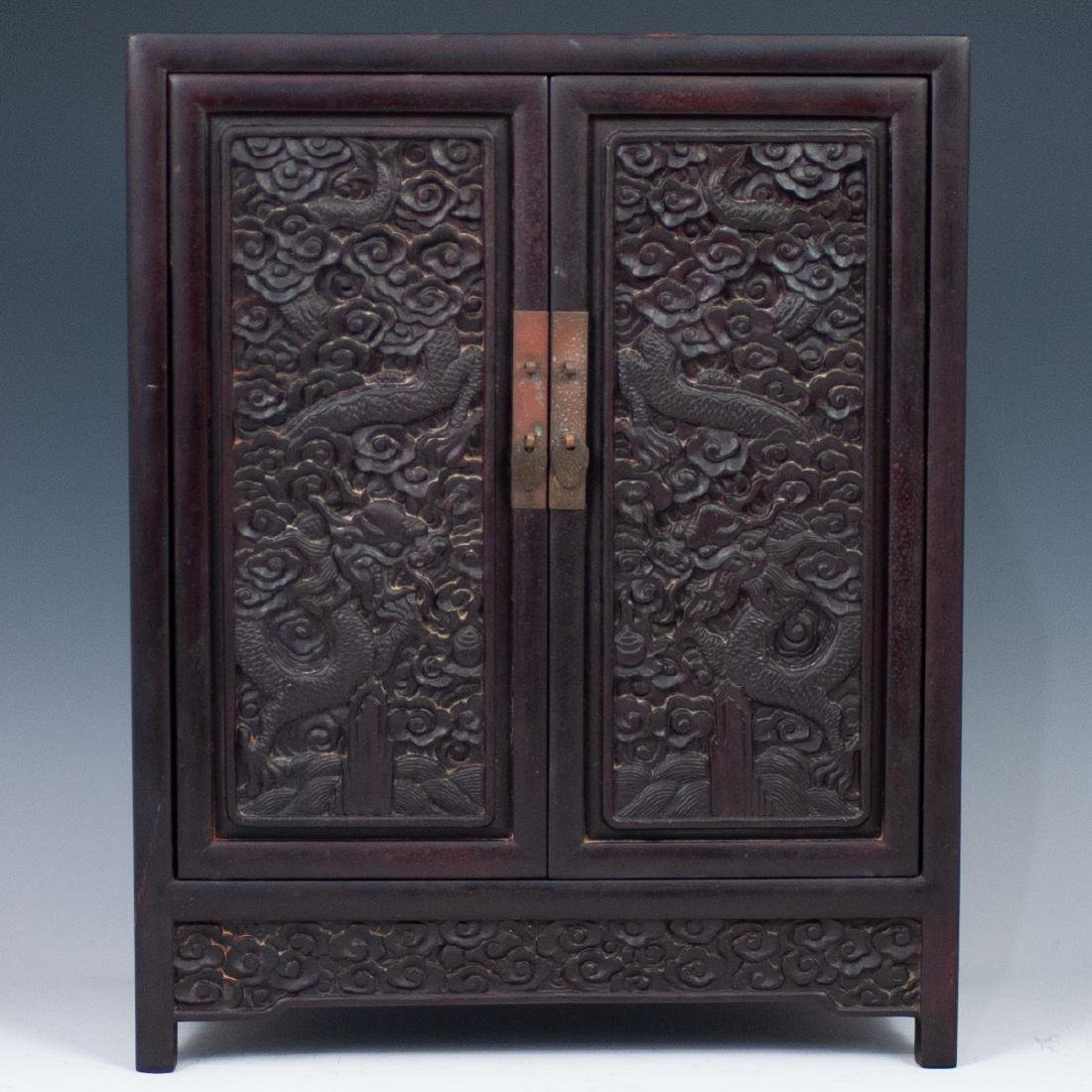 Chinese Wood Medicine Cabinet