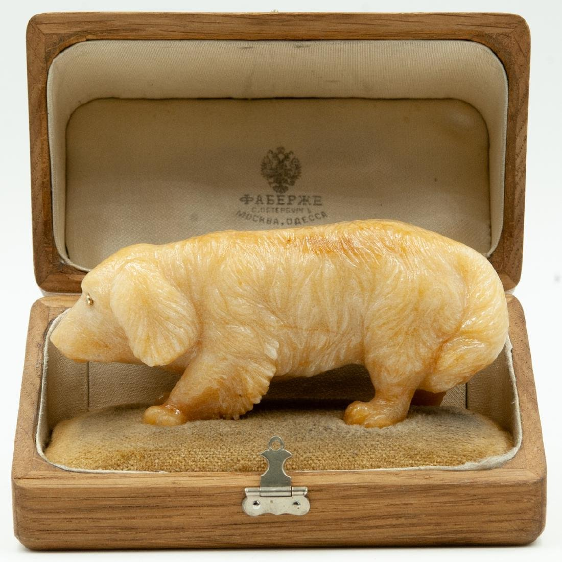Russian Faberge Agate Dog Figurine
