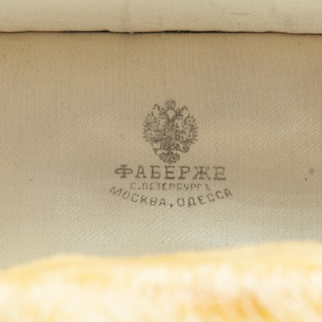 Russian Faberge Agate Dog Figurine - 7