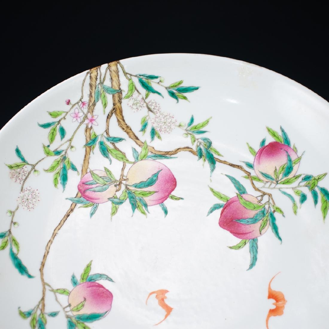 Qing Famille Rose Plate - 2