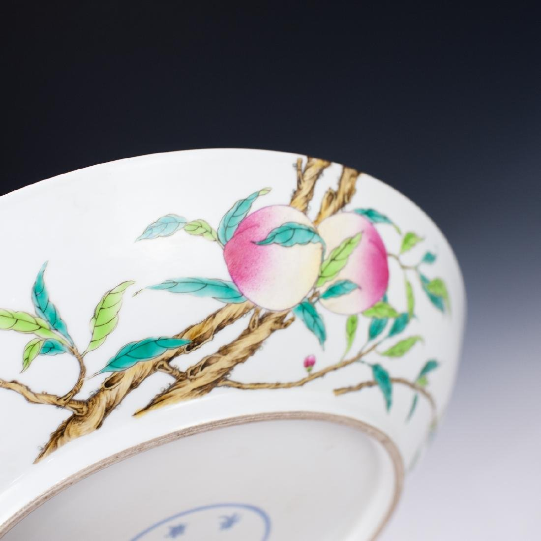 Qing Famille Rose Plate - 3