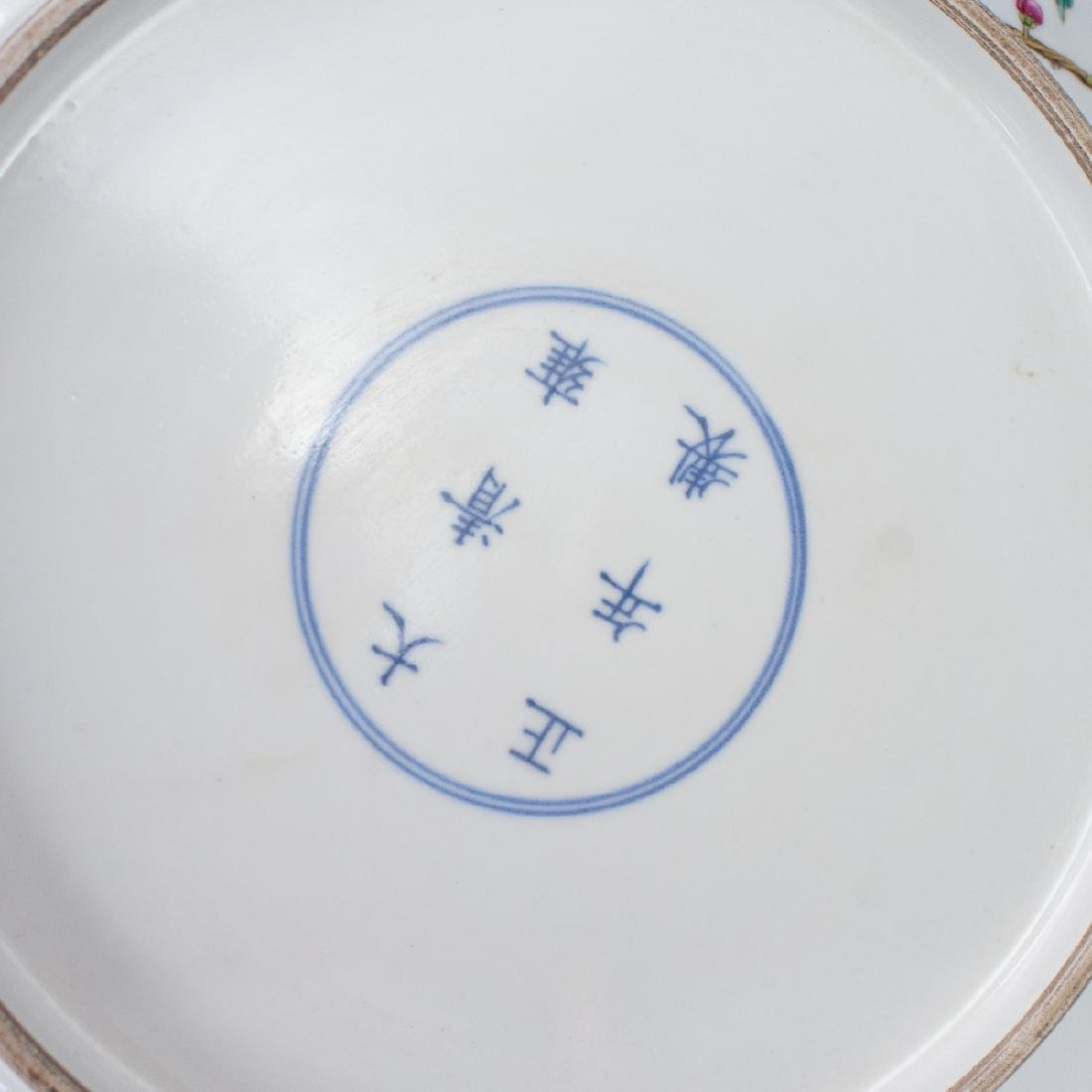 Qing Famille Rose Plate - 4