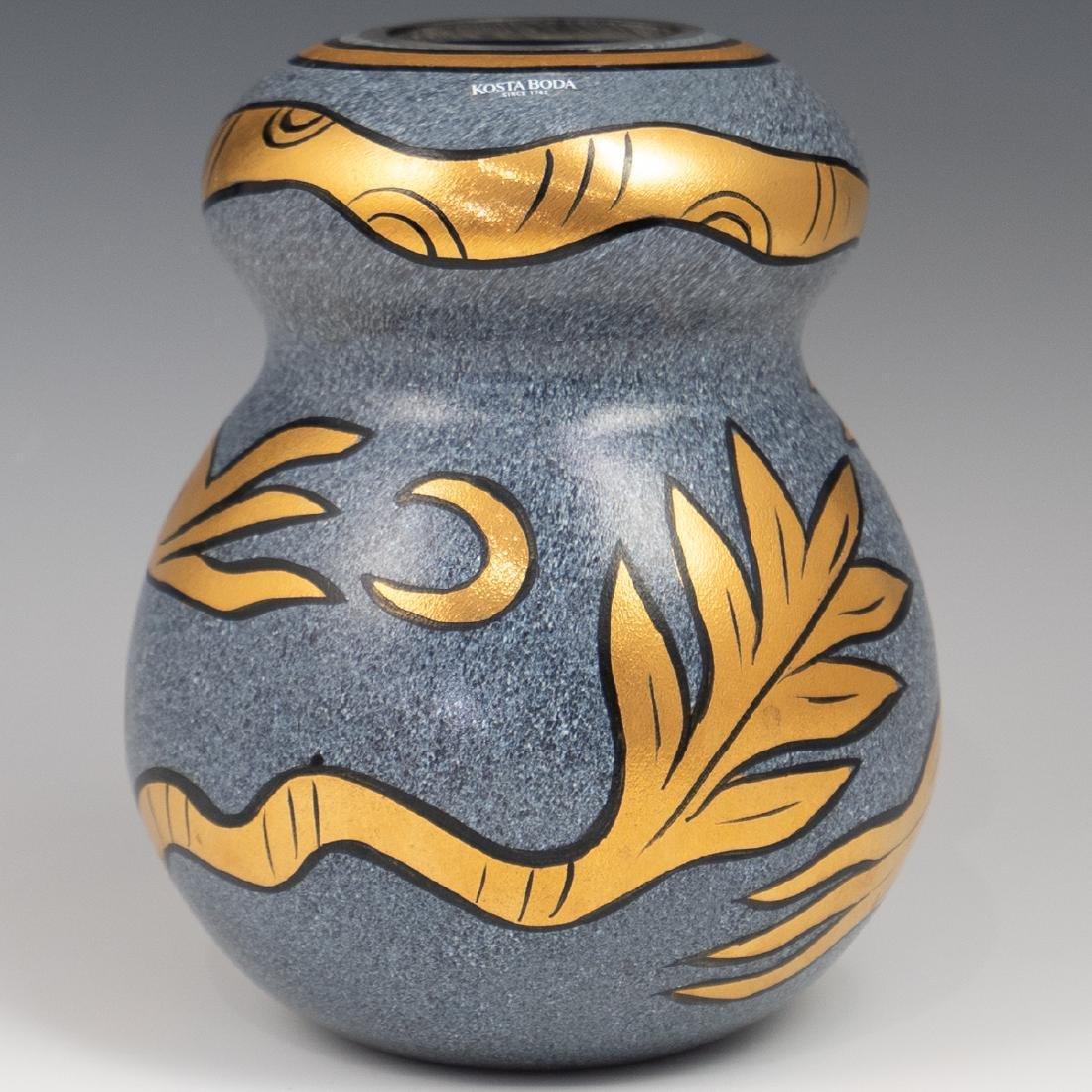 Kosta Boda Double Guard Crystal Vase