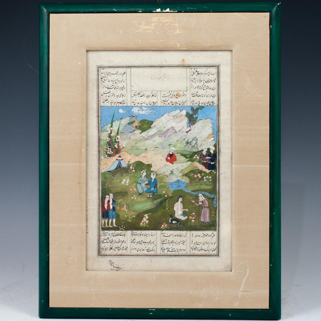 Antique Persian Gouache