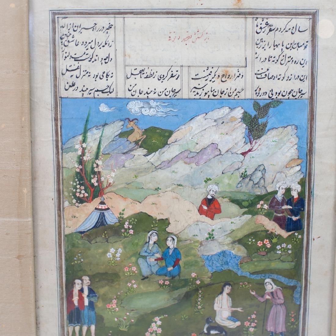 Antique Persian Gouache - 2