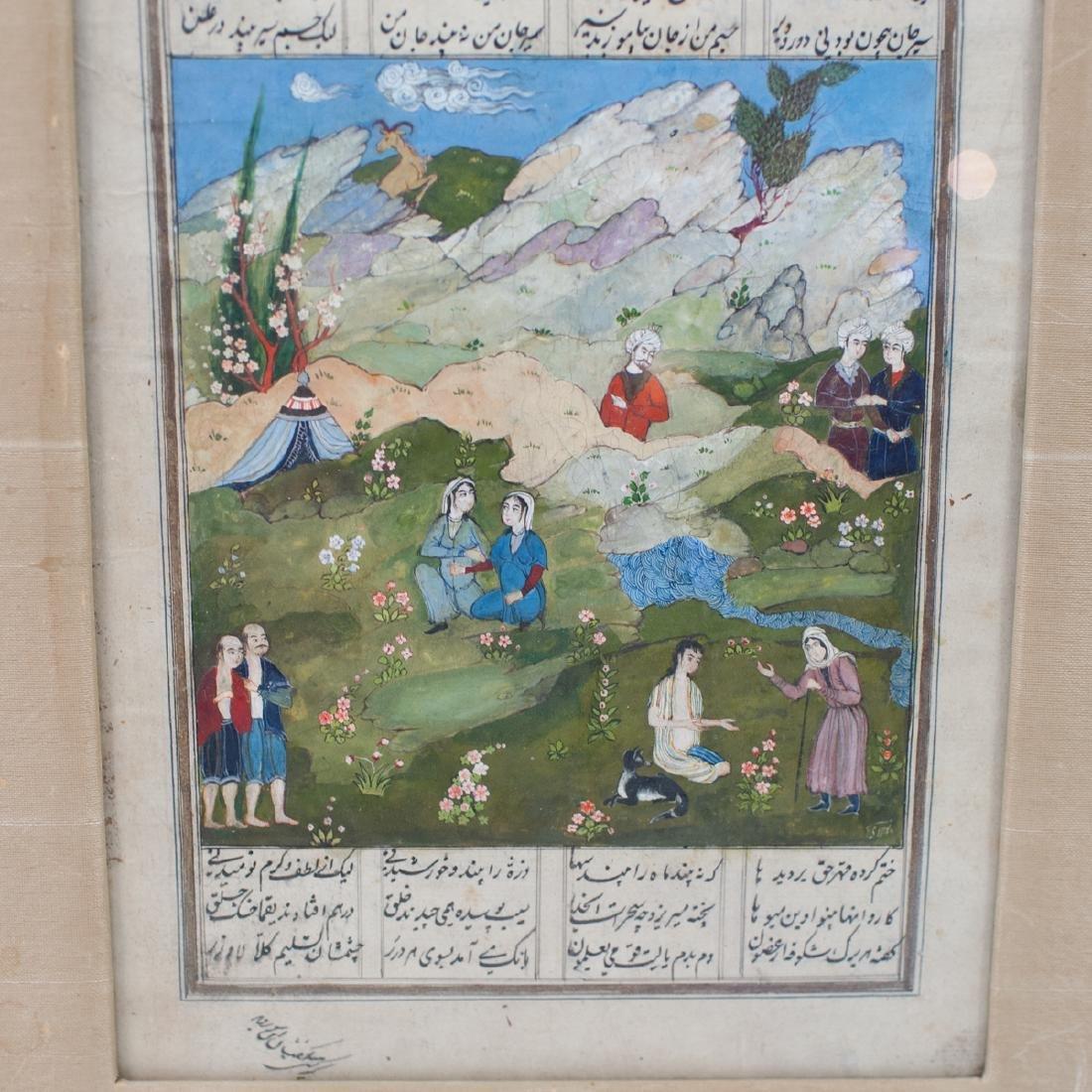Antique Persian Gouache - 3