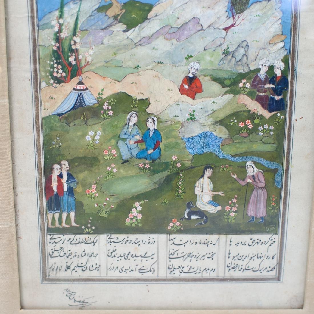 Antique Persian Gouache - 4
