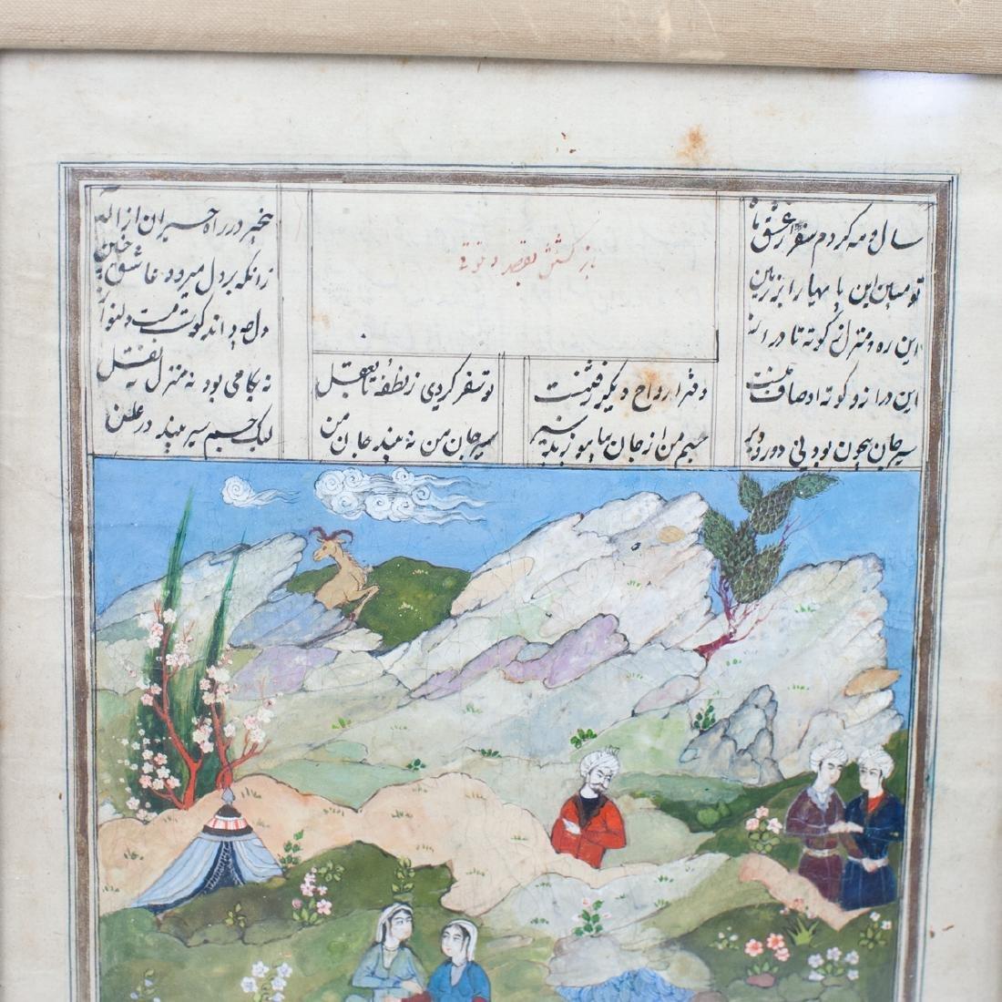 Antique Persian Gouache - 5