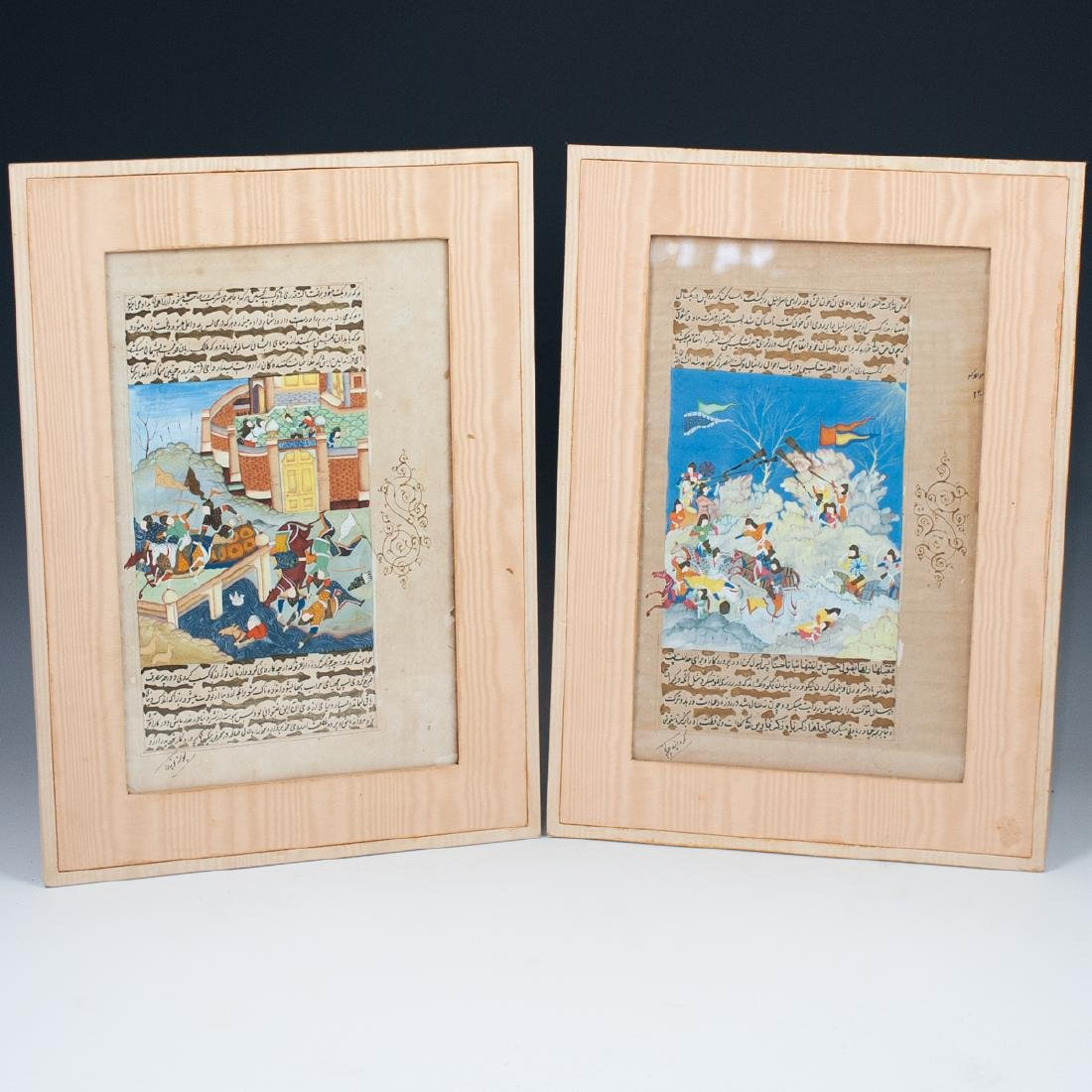 Pair of Persian Double Sided Gouaches
