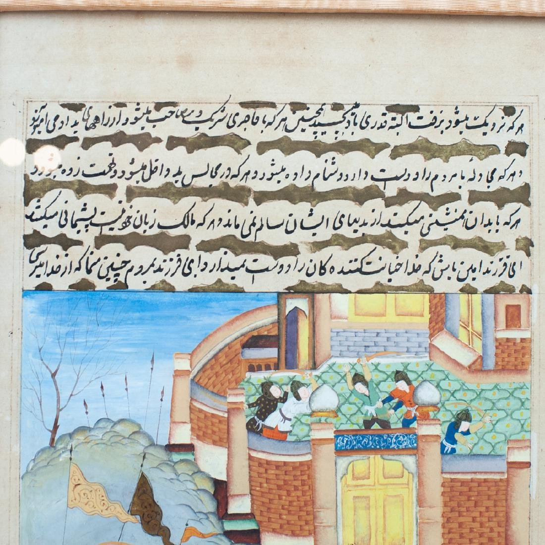 Pair of Persian Double Sided Gouaches - 2