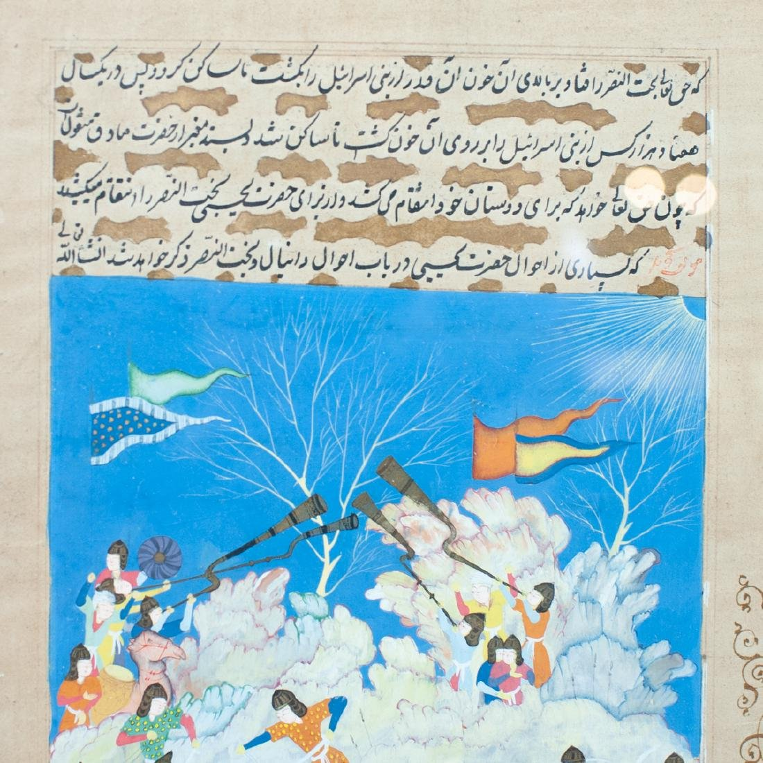 Pair of Persian Double Sided Gouaches - 5
