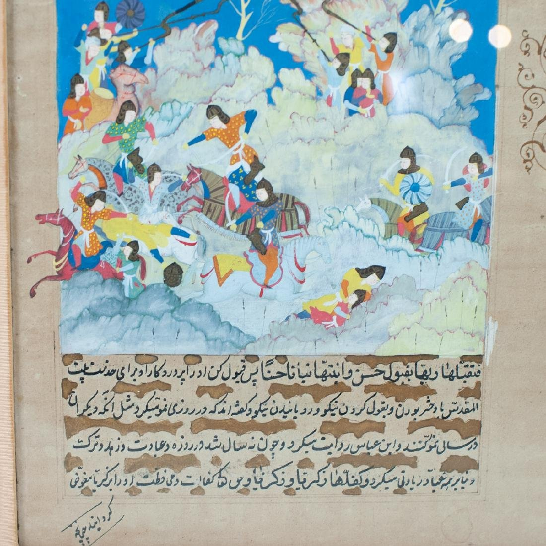 Pair of Persian Double Sided Gouaches - 6