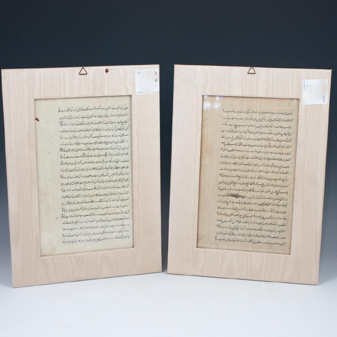 Pair of Persian Double Sided Gouaches - 8