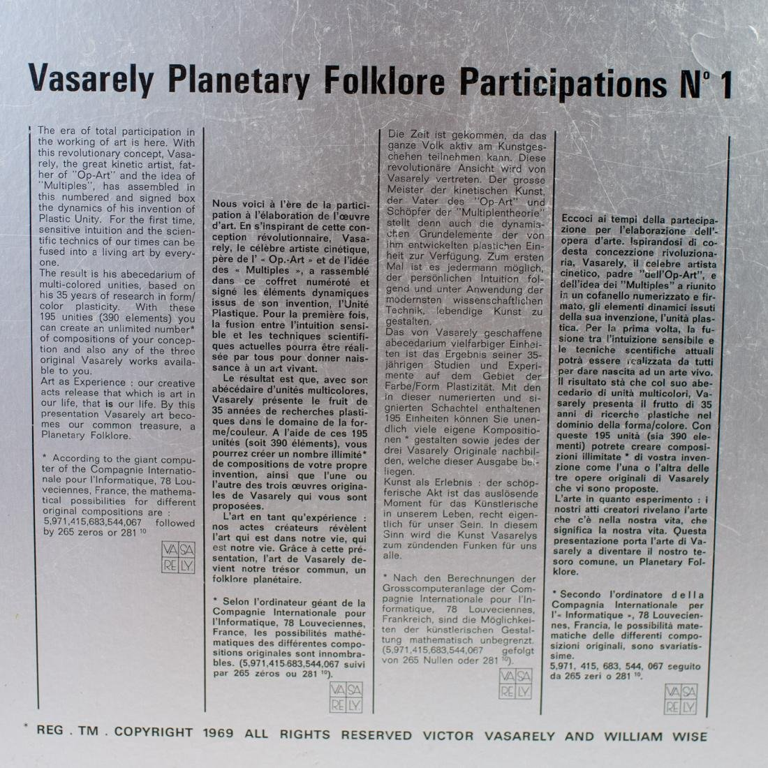 Victor Vasarely Planetary Folklore Participations No. 1 - 3