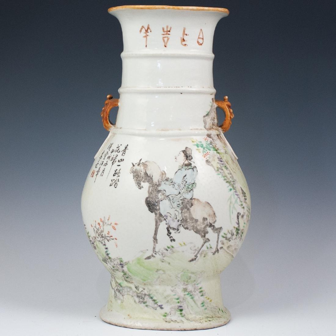 Chinese Republic Qian Jiang Vase