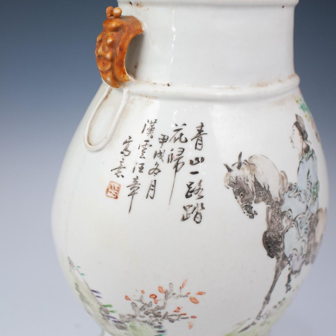Chinese Republic Qian Jiang Vase - 3