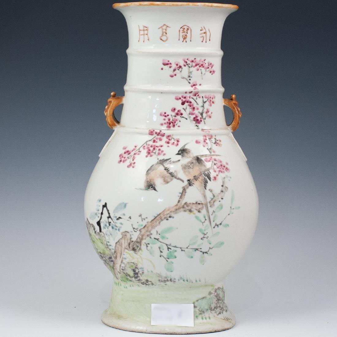 Chinese Republic Qian Jiang Vase - 6