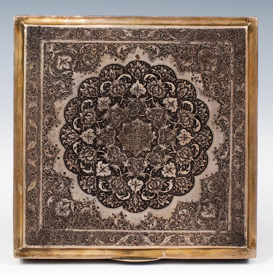 Persian Silver Hinged Box