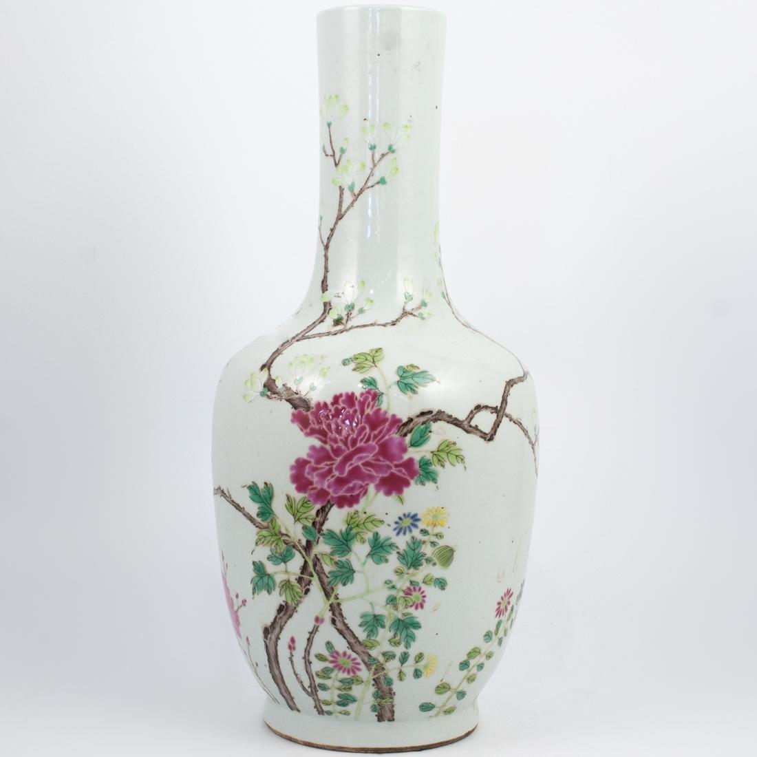 Chinese Qing Famille Rose Vase
