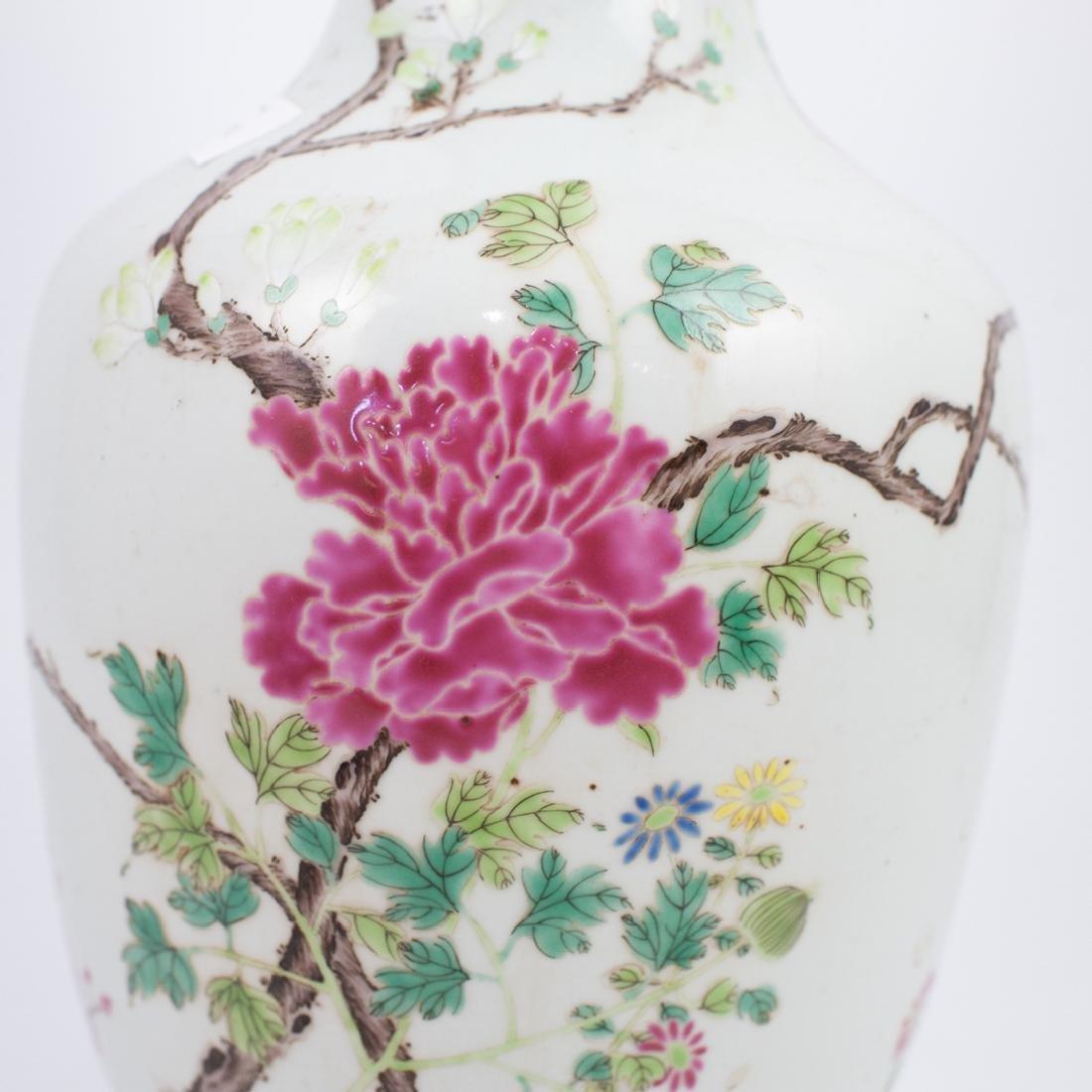 Chinese Qing Famille Rose Vase - 2