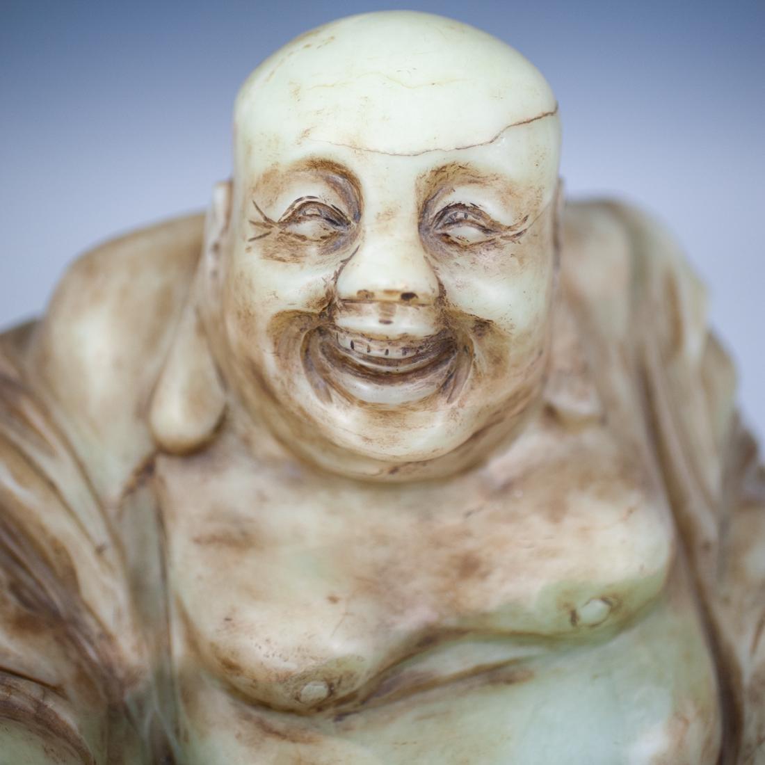 Chinese Jade Laughing Buddha - 2