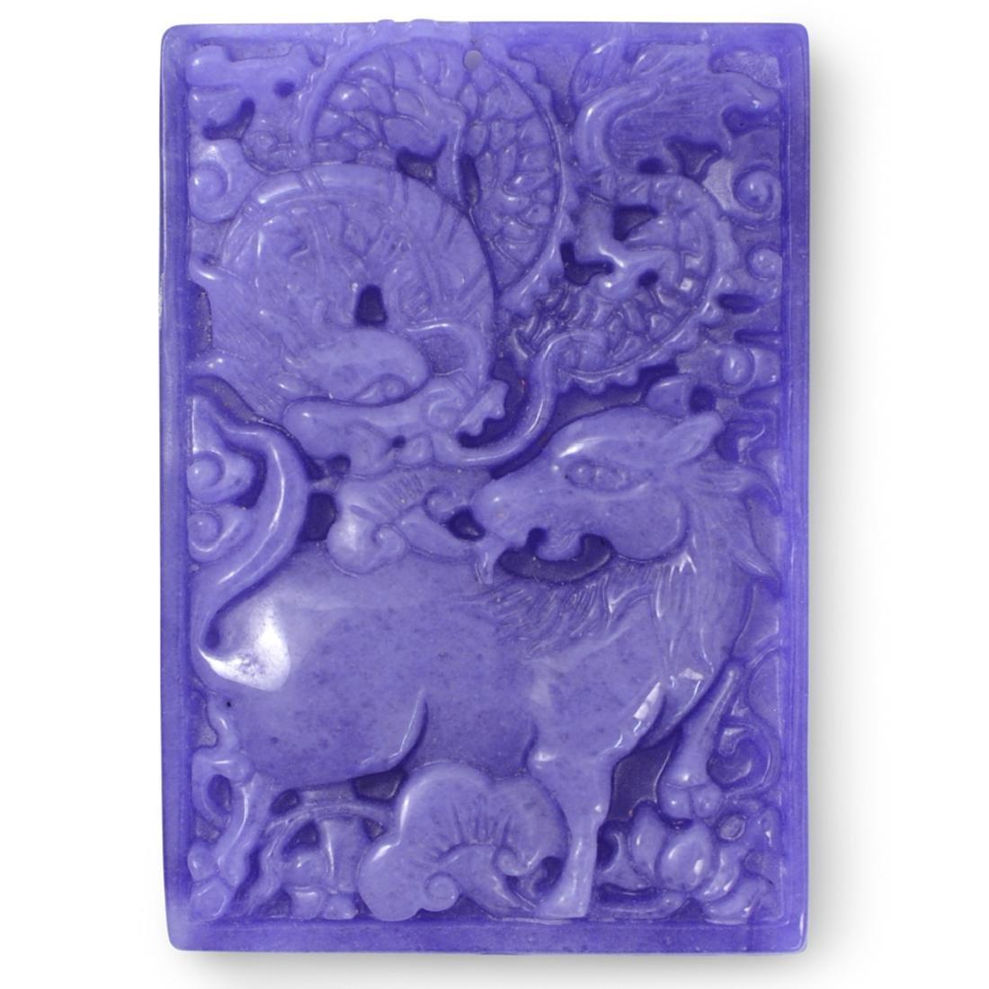 Carved Lavender Jade Plaque