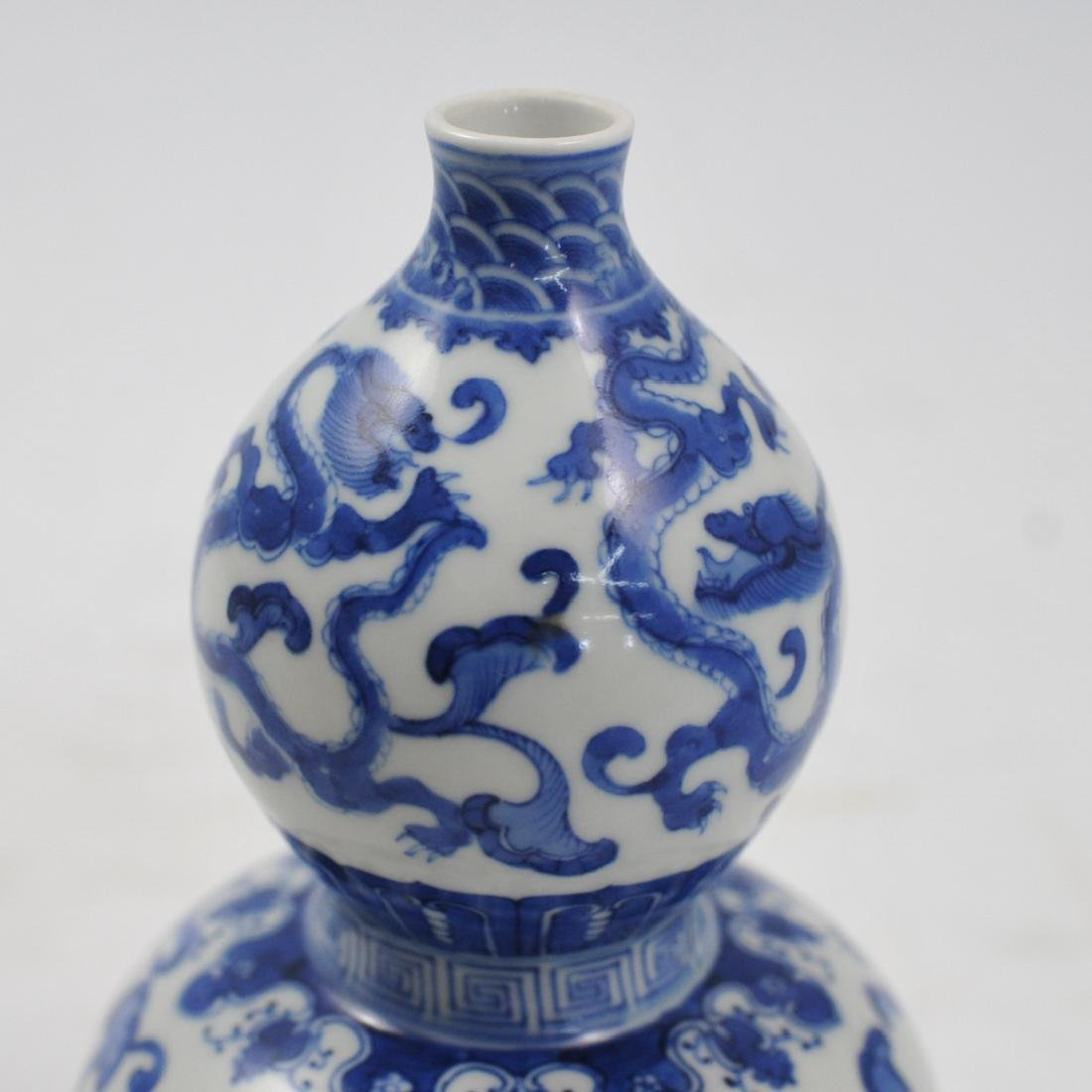 Chinese Blue and White Porcelain Double Gourd Vase - 2
