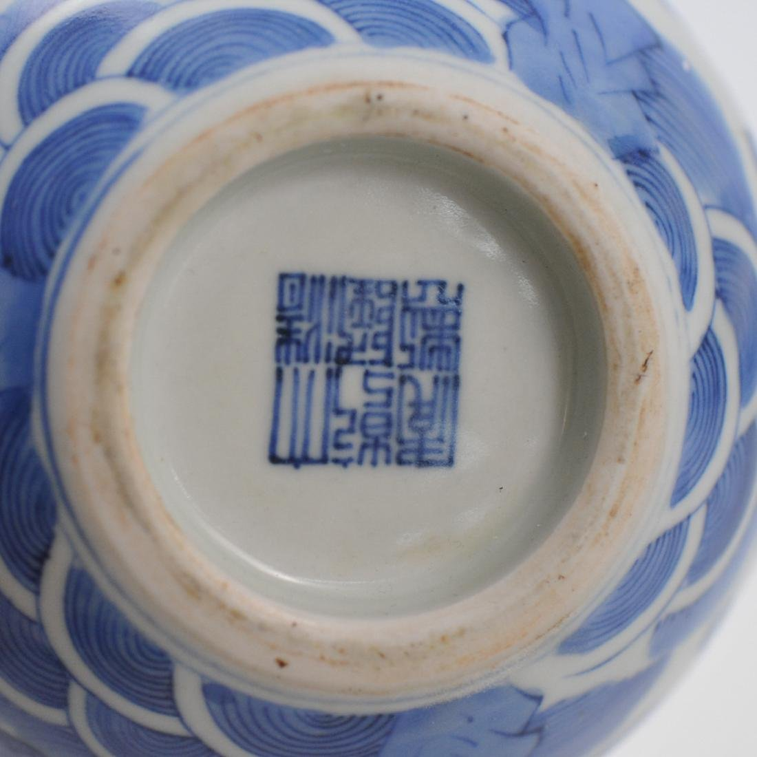 Chinese Blue and White Porcelain Double Gourd Vase - 4