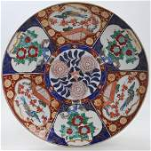 Gold Imari Hand Painted Charger