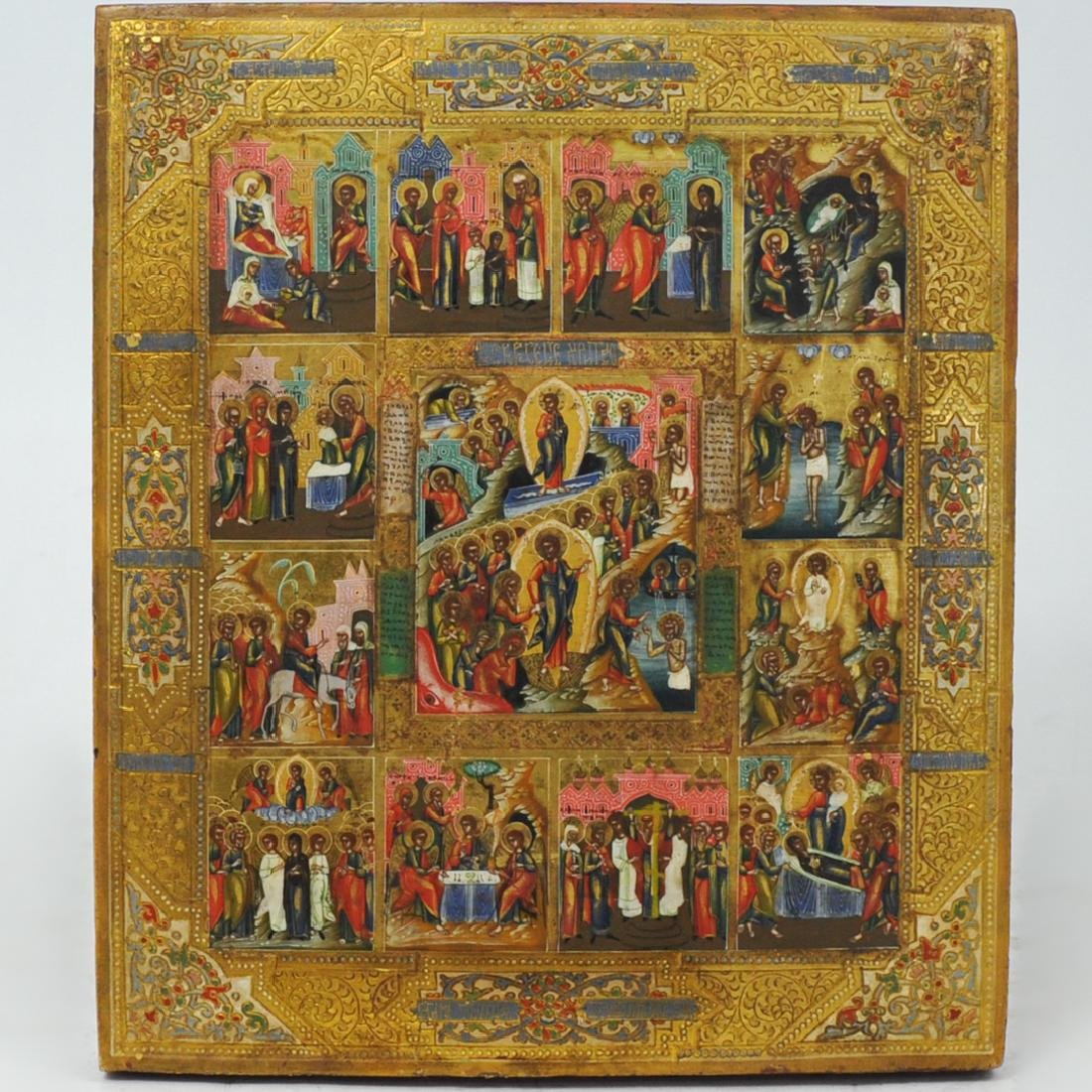 Russian Icon Painting on Wood Panel