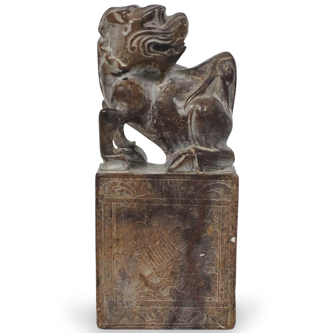 Chinese Carved Soapstone Foo Dog