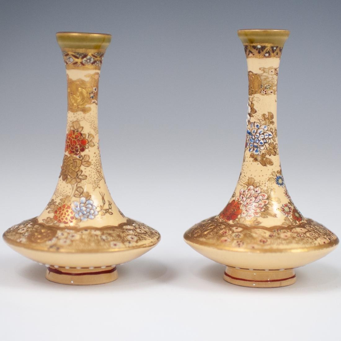 Pair Of Miniature Satsuma Vases