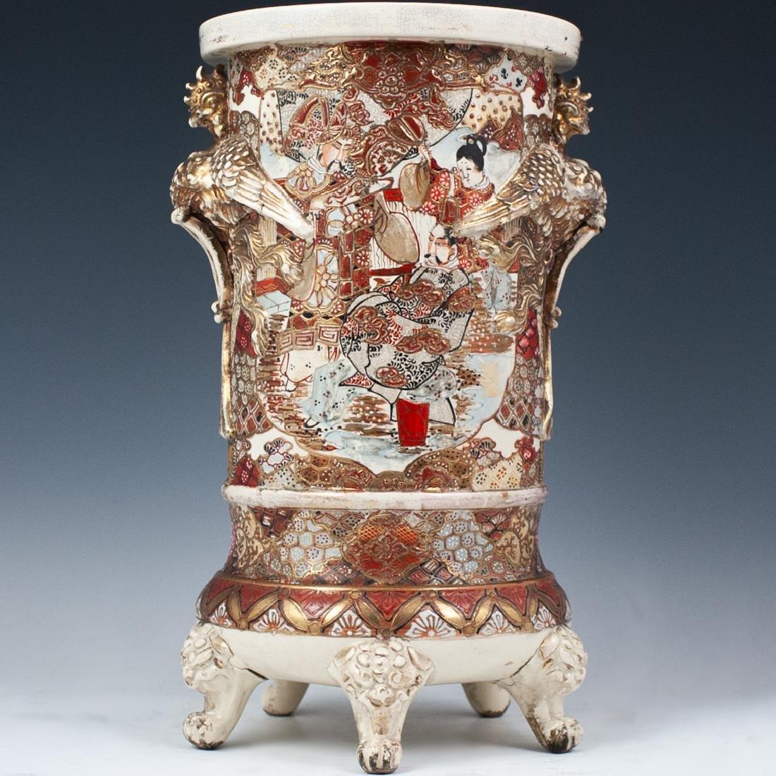 Japanese Porcelain Satsuma Ikebana Vase