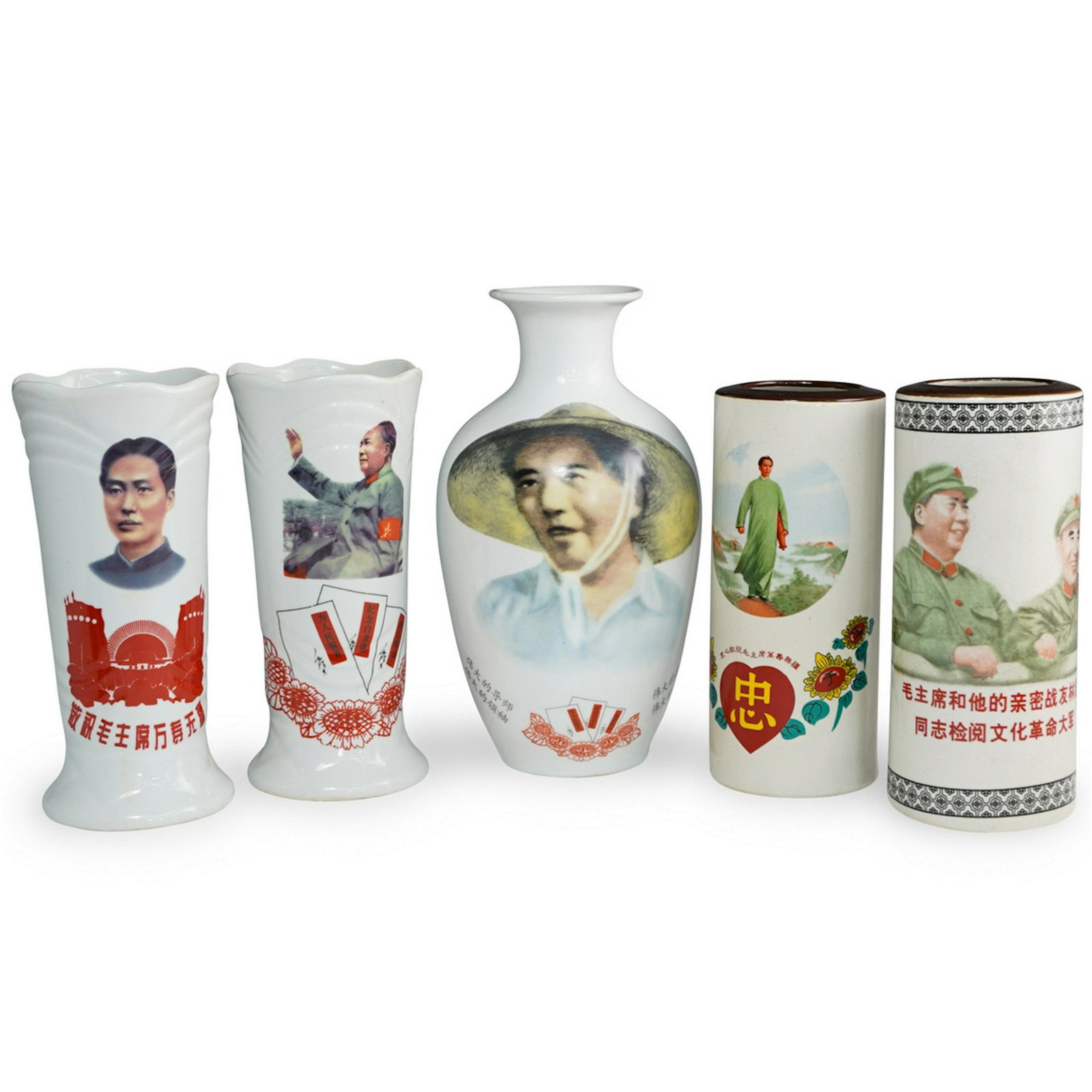 (5 Pc) Chinese Cultural Revolution Vases