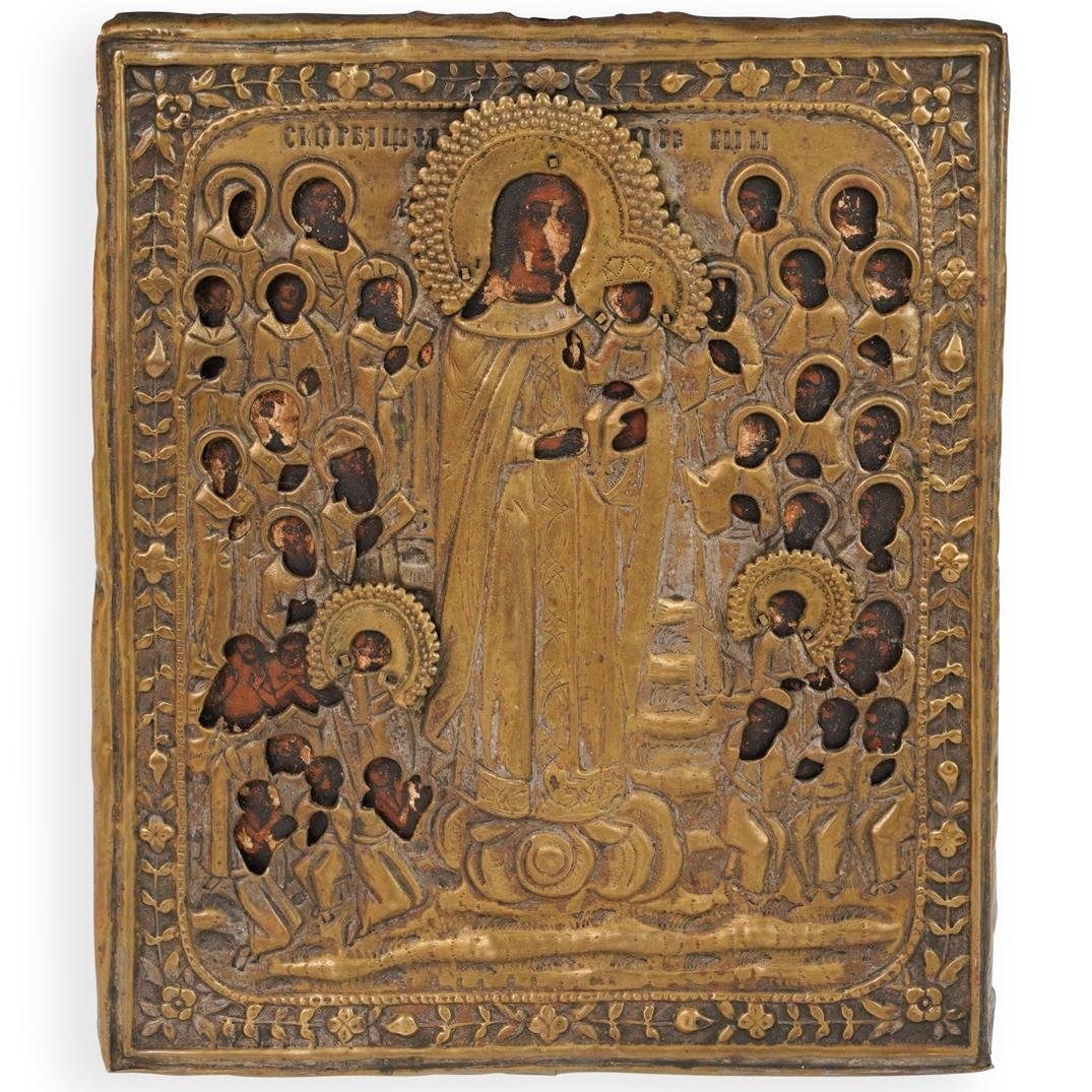 Russian Silver and Wood Icon
