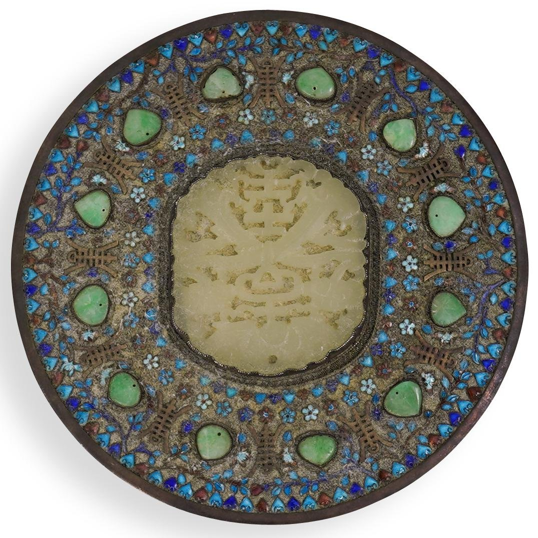 Chinese Jade and Metal Hand Mirror