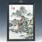 Japanese Porcelain Plaque