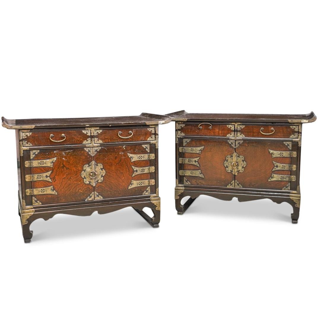 Pair Of Korean Wood and Brass Side Tables