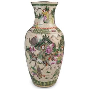 Antique Chinese Enameled Porcelain Vase