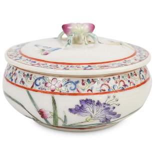 Chinese Guangxu Famille Rose Porcelain Lidded Bowl