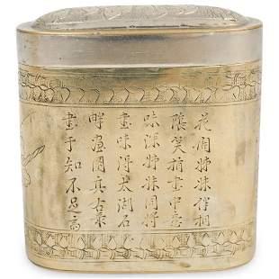 Chinese Baitong Paktong Engraved Opium Box