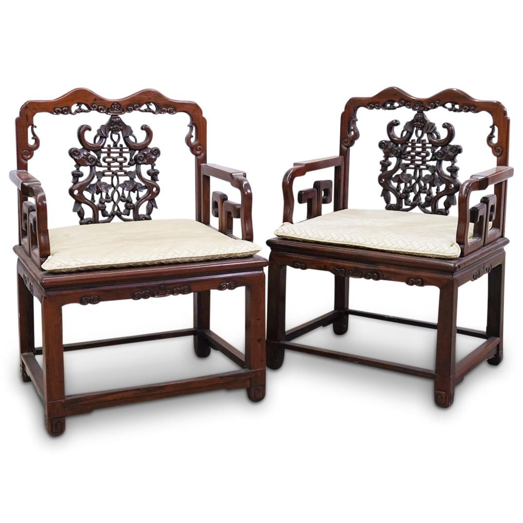 (2 Pc) A Pair of Carved Chinese Wooden Chairs
