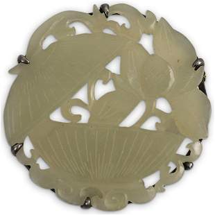 Antique Chinese Double Jade Plaque Brooch