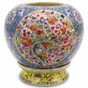 Antique Chinese Famille Rose Reticulated Vase