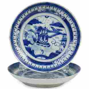 (2 Pc) Chinese Export Canton Porcelain Plates