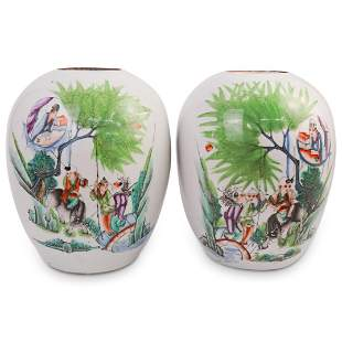 (2 Pcs) Chinese Porcelain Ginger Jars