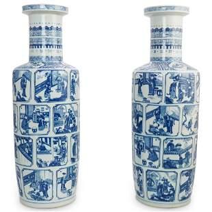 (2 Pcs) Large Chinese Blue and White Vases