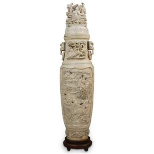 Antique Chinese Carved Urn